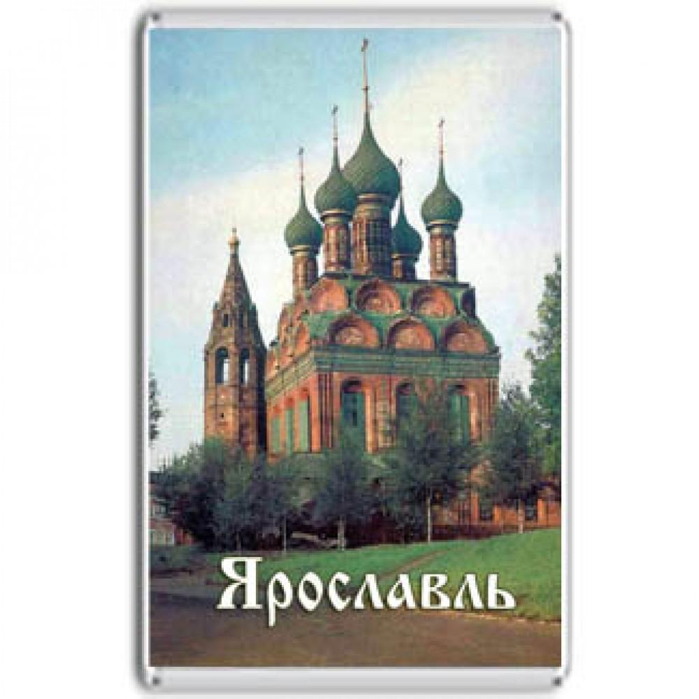 Акриловый магнит Ярославль - Церковь Богоявления