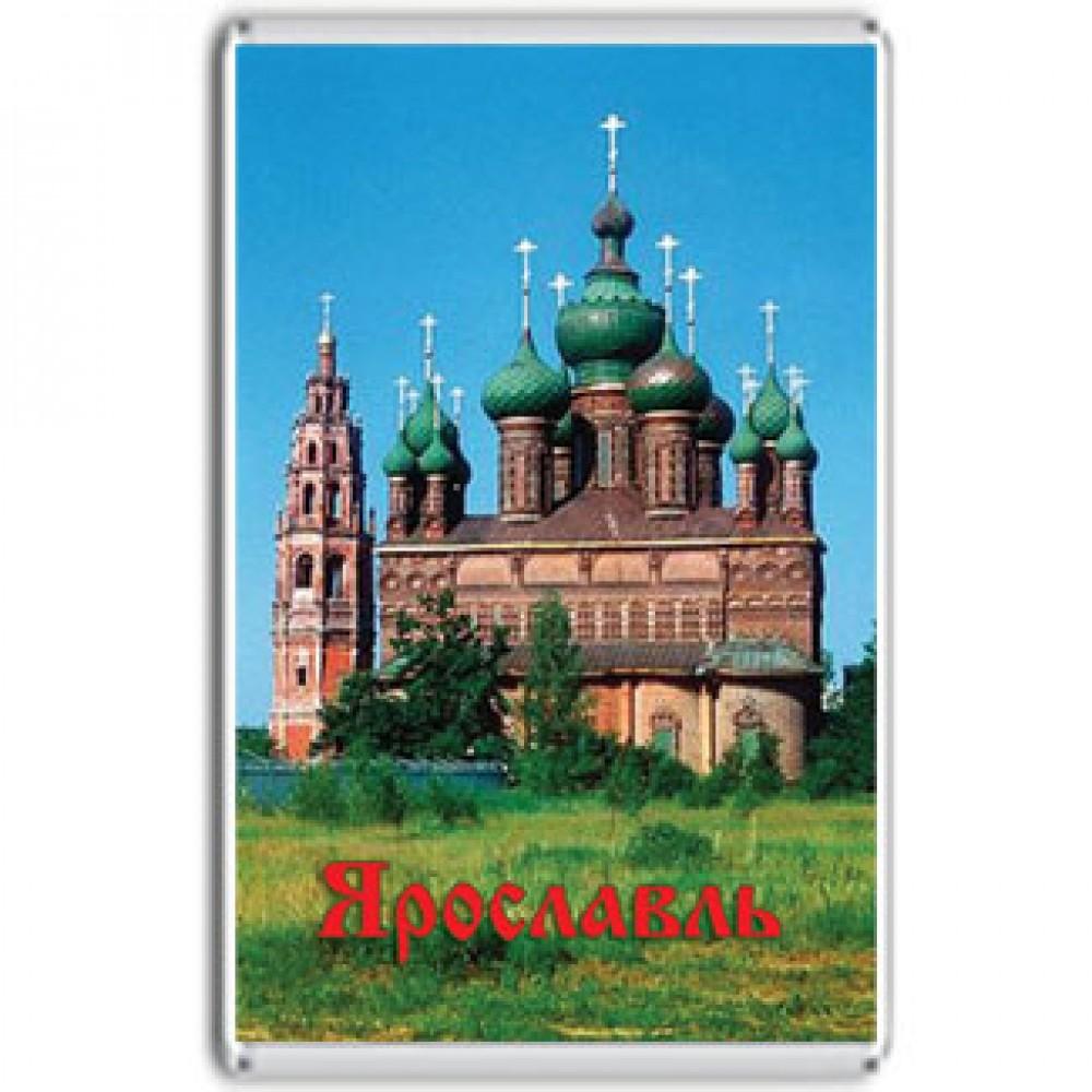 Акриловый магнит Ярославль- Церковь Иоанна Предтечи