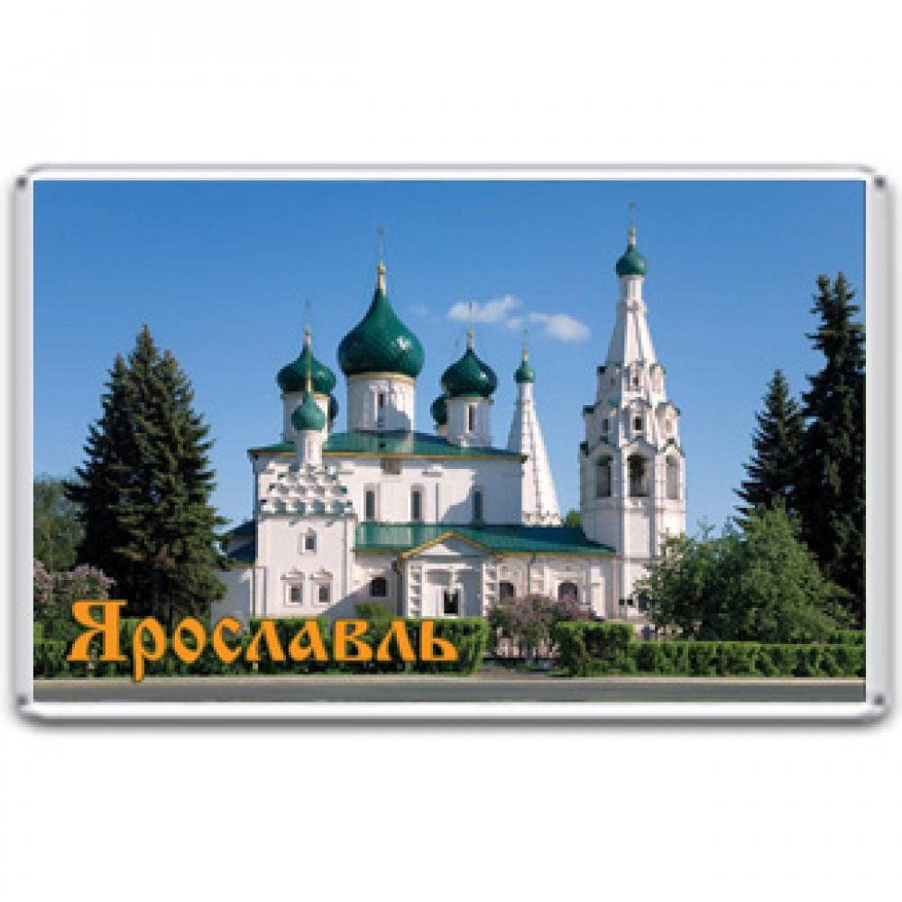 Акриловый магнит Ярославль- Церковь Ильи Пророка