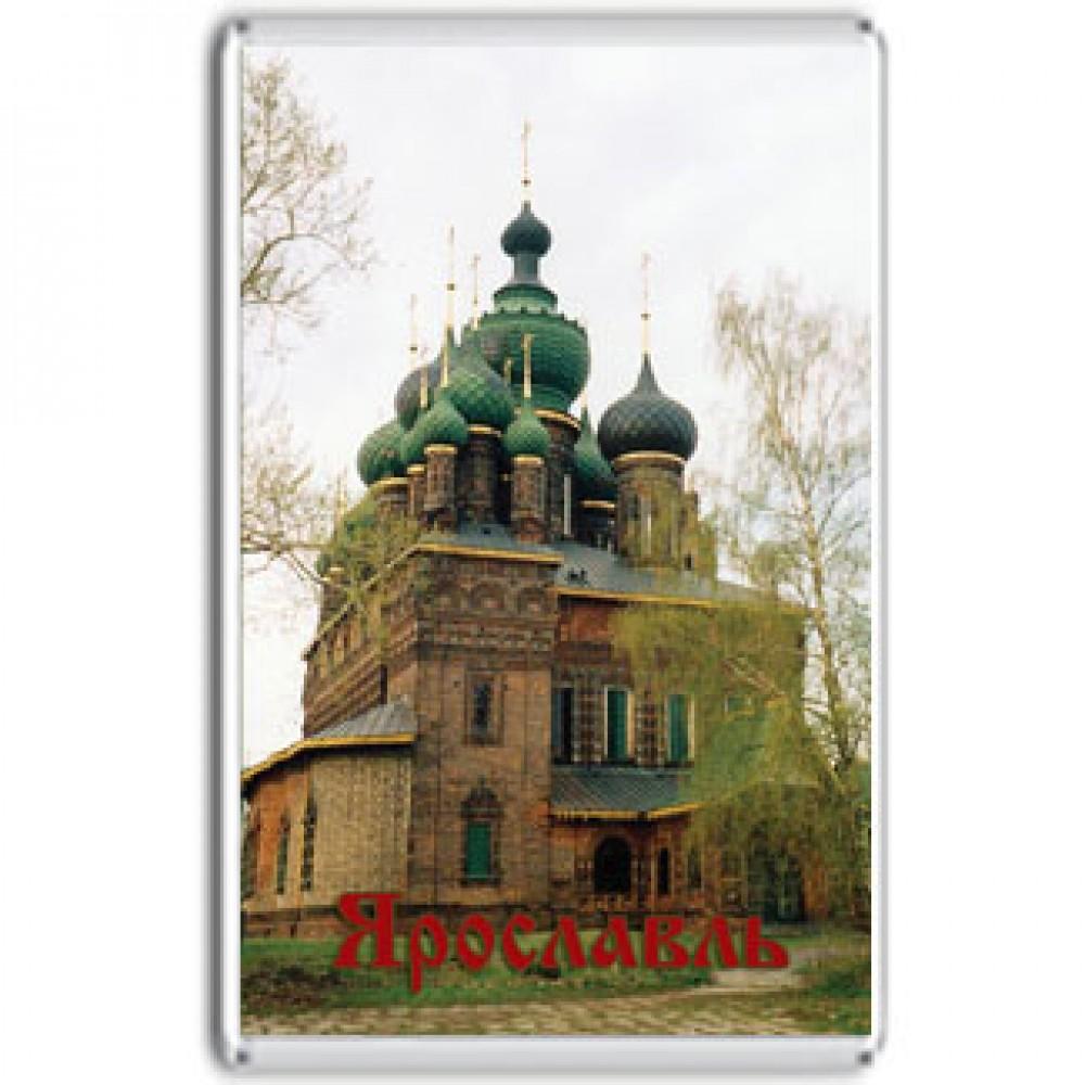Акриловый магнит Ярославль - Церковь Иоанна Предтечи