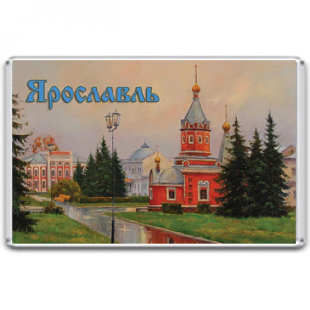 Акриловый магнит Ярославль - Часовня Александра Невского