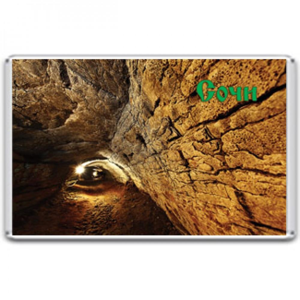 Акриловый магнит Сочи - Ахштырская пещера