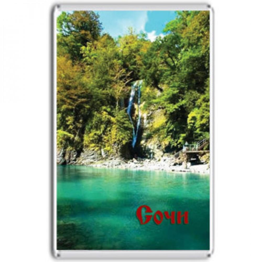 Акриловый магнит Сочи - Ореховый водопад